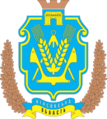 107px Coat of Arms of Kherson Oblast