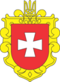 88px Coat of Arms of Rivne Oblast