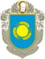 91px Coat of Arms of Cherkasy Oblast