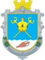 91px Coat of Arms of Mykolaiv Oblast